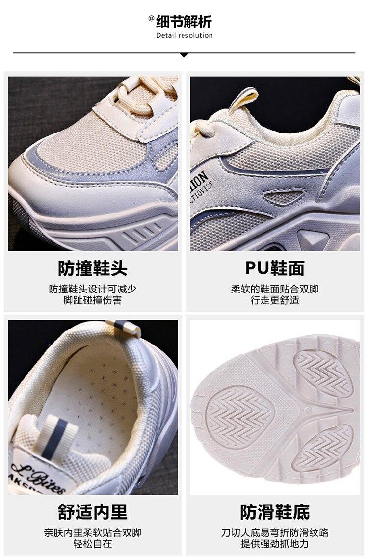 women casual shoes47