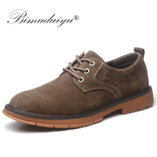 Tooling BIMUDUIYU Shoes Work-Safety-Shoes Non-Slip Genuine Low-Top Wear-Resistant Suede