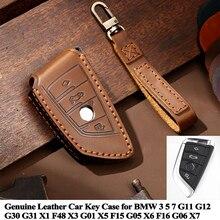 1pc nowa stylizacja obudowa kluczyka do samochodu obudowa akcesoria dla BMW 3 5 7 G11 G12 G30 G31 X1 F48 X3 G01 X5 F15 G05 X6 F16 G06 X7 G07