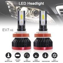 цена на Car Headlight Bulbs 2pcs /lot Super Mini H8 / H9 / H11 120W 20000LM 6500K COB LED Chips Headlight Hi or Lo Bulbs  Kit Lamps