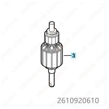 Rotor de armazón para BOSCH GSS140A 2610920610, LIJADORA Orbital, accesorios de herramientas eléctricas, pieza de herramientas