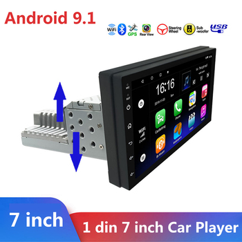 2G+32G 7 Inch 1 din Car Radio Stereo GPS Auto Multimedia Player Adjustable Contact Screen Android 9.1 Autoradio 1din Head Unit image