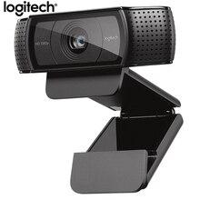Logitech C920E HD 1080P Webcam Autofocus Camera Full HD Smart 1080P Video Calling With Stereo Audio Support Windon7/8/10 Mac OS