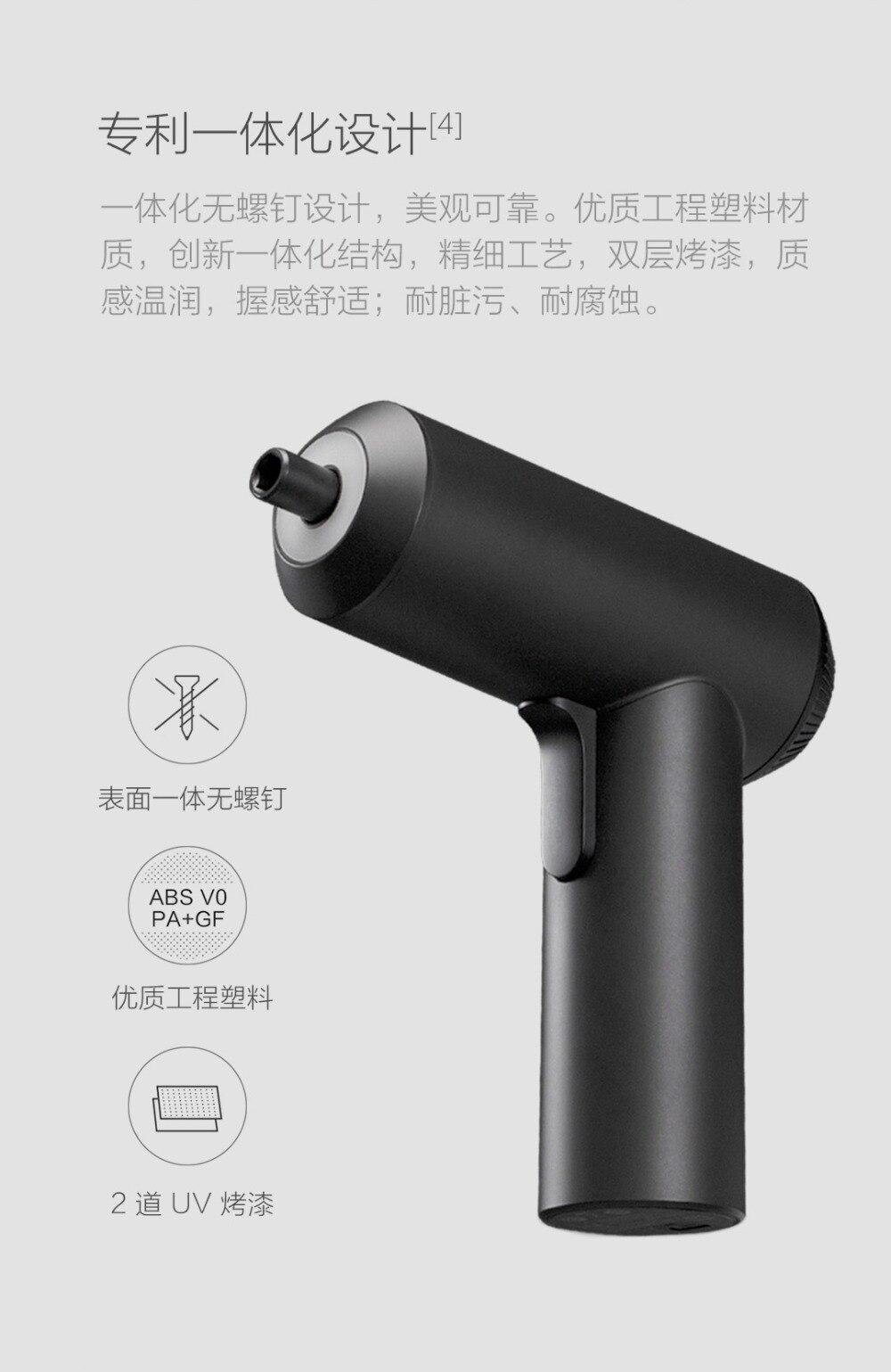 Xiaomi Mijia Electric Screwdriver (12)