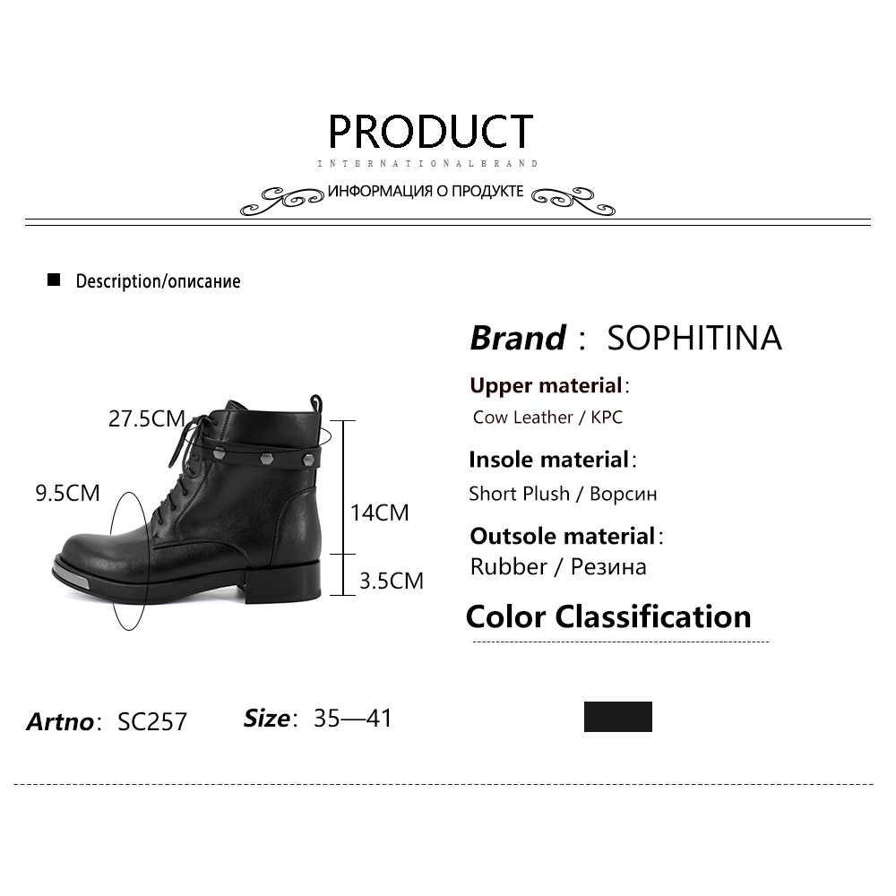SOPHITINA אופנה מתכת קישוט מגפי בוהן עגול עור אמיתי באיכות גבוהה חדש נעליים בעבודת יד מכירה לוהטת קרסול מגפי SC257