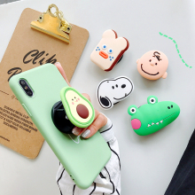 Cute Cartoon Gasbag Universal Mobile Cell Phone Holder Finger Ring Bracket Airba