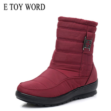 E TOY WORD  snow boots winter boots women ladys warm shoes plush waterproof boots Women large size snow shoes skiing boots цены