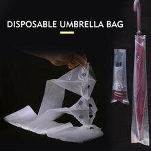 Одноразовый Зонт сумка Прозрачная магазин не протекает дверной проем дождь день 100 шт. удобный водонепроницаемый отель компания