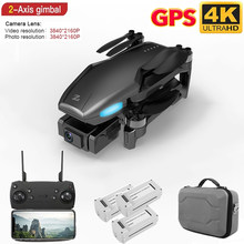 Neue H851 4K GPS Drone Wifi FPV 4K HD Kamera Zwei-Achsen Anti-Schütteln Gimbal H851 bürstenlosen Quadcopter Vs SG906 Pro2 Max, f11Pro Eders