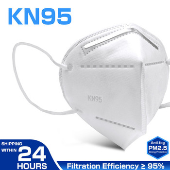10/20/30/50/100pcs KN95 FFP2 Masks Filter Face Mouth Mask Anti Fog for Personal Protect Home Mask In Stock wholesale price