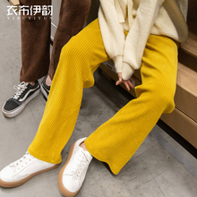 women high waist pants Corduroy wide-leg pants women loose pants harajuku women pants cargo pants women plus size trousers women new women pants high waist wide leg pants women s elegant lace trousers streetwear plus size women wide leg pants new hot sale