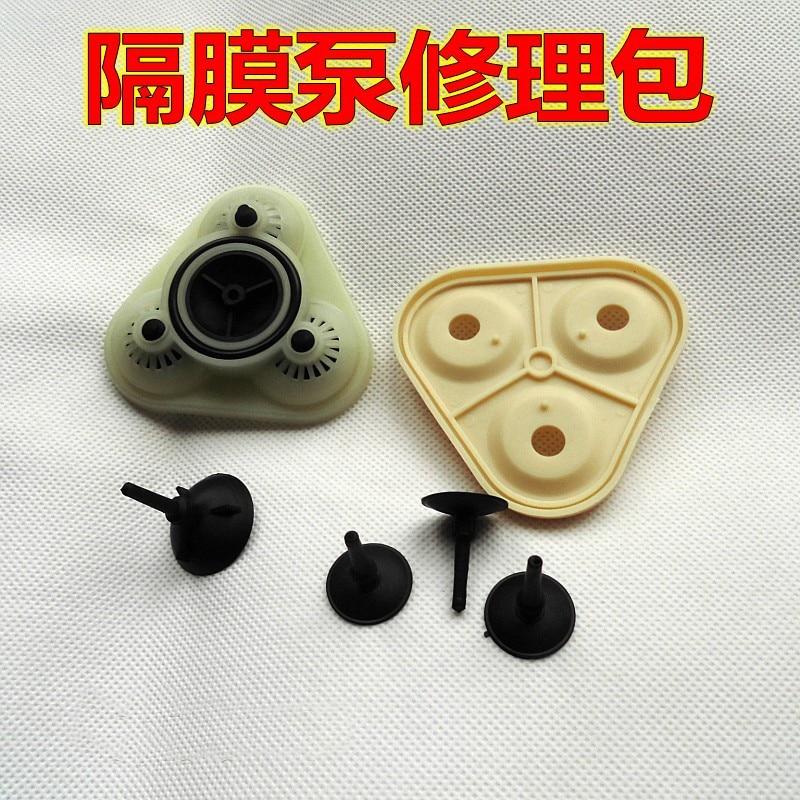 Three Chamber Diaphragm Pump Diaphragm DYP-1600 DYP-2600 DYP-2800 Boost Pump Membrane Water Purifier RO Pump Valve