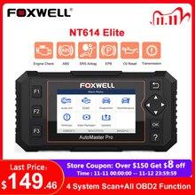 FOXWELL NT614 엘리트 OBD OBD2 스캐너 4 시스템 EPB 오일 서비스 재설정 OBDII 자동차 스캐너 전문 자동차 진단 도구