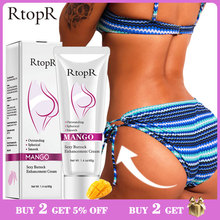 Mango Sexy Buttock Enhancement Cream Body Skin Care Hip Firming Cream Whitening Moisturizing Anti-Aging Buttock Treatment