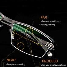 Óculos de leitura multifocal, óculos bifocal progressivo masculino com bloqueio de luz azul, material de memória 1.5 1.25