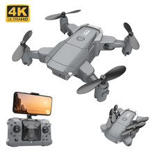 Novo ky905 mini zangão 4k hd câmera profissional wifi transmissão em tempo real fpv siga-me dobrável rc quadrotor brinquedo dron