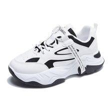 Весна Осень 2020; Новая дышащая Спортивная обувь на толстой