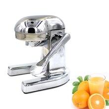 Jamielin соковыжималка для апельсинов, блендер из нержавеющей стали, пресс для цитрусовых, соковыжималка для лимонов, ручные соковыжималки для помешивания, ручная соковыжималка для апельсинов