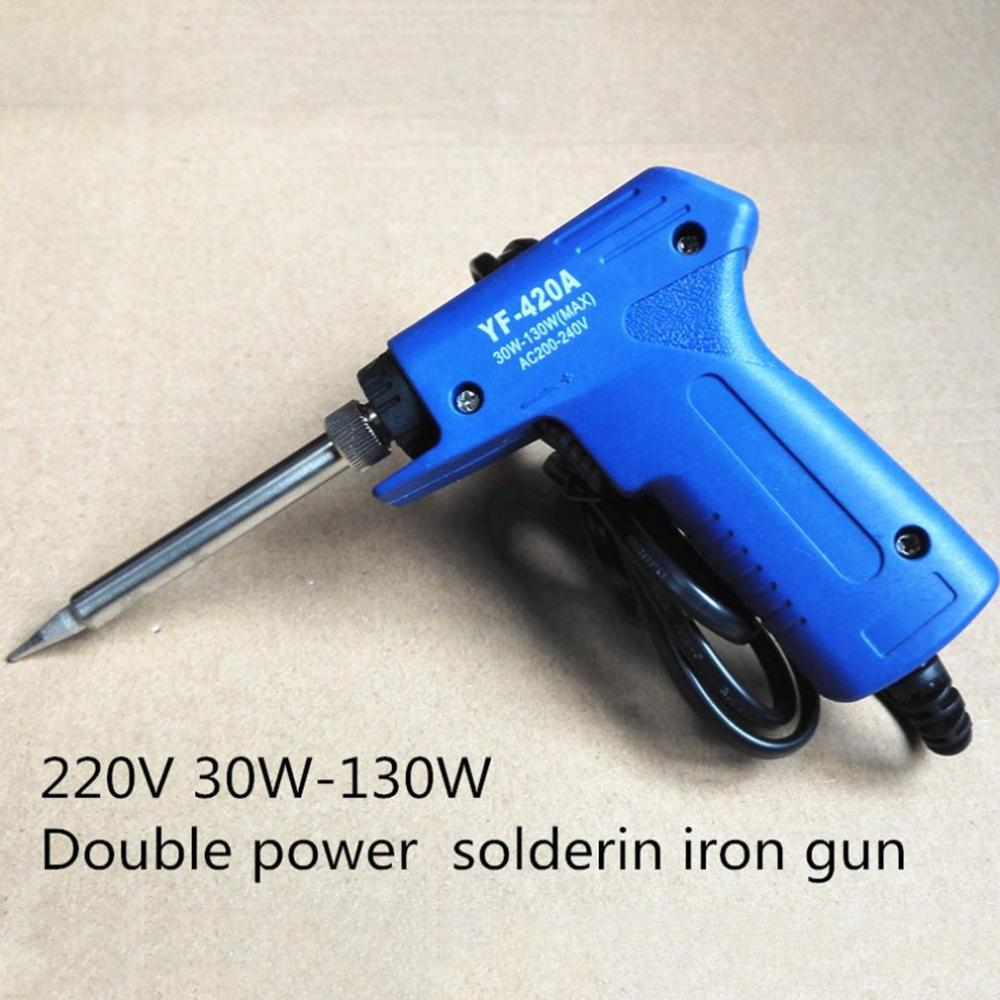 Electric Soldering Iron Double Power Gun Electric Soldering Iron Adjusting Gun 30W-130W 220V Fast Soldering Iron