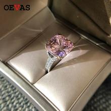 Роскошные AAAAA квадратной формы с цирконом S925 серебряные свадебные кольца для женщин розовый желтый белый цвет большой CZ обручальное кольцо Размер 5-12 ювелирные изделия