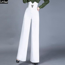 Cultiseed Women High Waist Wide Leg Pants