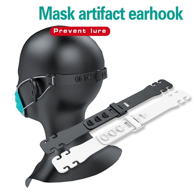 10pcs Adjustable Anti-slip Mask Ear Grips Extension Hook Universal Kid Masks Fixing Buckle for Protecting Ear Mask Accessories