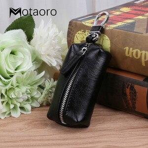 Новые сумки для мужчин и женщин, кожаный кошелек для автомобильных ключей, органайзер, держатель для колец, чехол Брелок сумочка, сумка, коше...