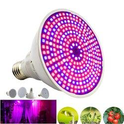 Полноспектральные светодиодные лампы для выращивания растений E27, лампы для выращивания растений, лампы для комнатной гидропоники, выращив...