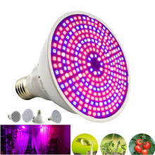Full Spectrum LED Grow Light Bulbs E27 Tanaman Tumbuh Lampu Lampu untuk Indoor Hidroponik Kamar Cultivo Sayuran Bunga Rumah Kaca(China)