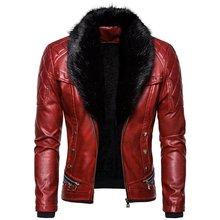 Мужская кожаная куртка с воротником стойкой теплая приталенная