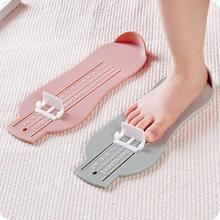 Baby Foot Ruler Kids Foot Length Measuring Child Shoes Calculator For Children Infant