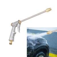 LEEPEE спрей автомобиль средства для мойки высокого давления водяной пистолет металлический водяной пистолет серебро высокого давления мощн...