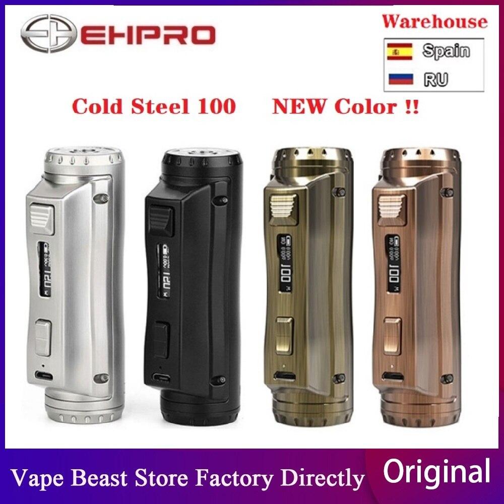 120W Ehpro Cold Steel 100 Box MOD W/ 0.0018S Ultrafast Firing Speed Power By 18650/20700/21700 Battery Vs Drag 2 Mod/ Punk 86W