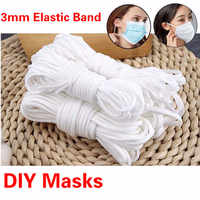 500-100 м 3 мм маска для рта эластичная лента DIY маска канатная Резиновая лента веревка маска для ушей круглая эластичная повязка Эластичная лен...