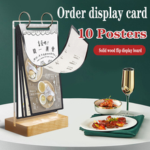 Acrylic Display Stand Solid Wood Flip Board Activity Page Hotel Logo Order Meal Promotional Furnishing Supplies Dining  Menu