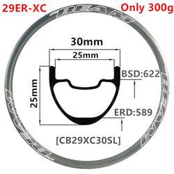 [CBZ29XC30SL] CarbonBeam 305g 30 millimetri di Larghezza 25 millimetri di Profondità 29er In Fibra di Carbonio ruota di Mountain Bike XC Senza Camera D'aria 29er cerchi in mtb in carbonio