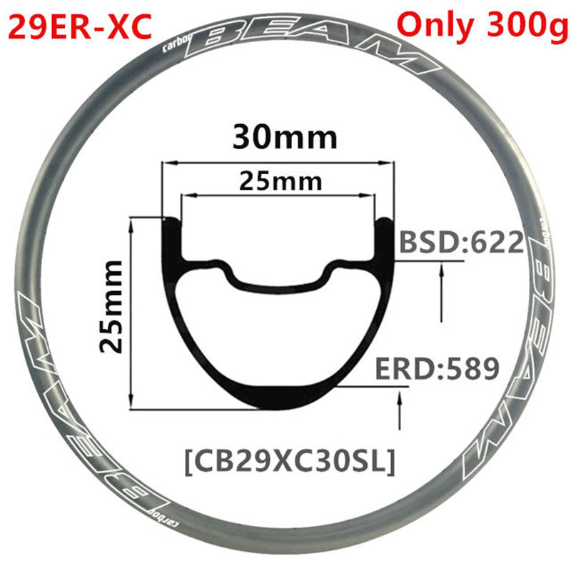 [CBZ29XC30SL] CarbonBeam 305g 30mm Width 25mm Depth 29er Carbon Fiber Mountain Bike Wheel XC Tubeless 29er Carbon Mtb Rims