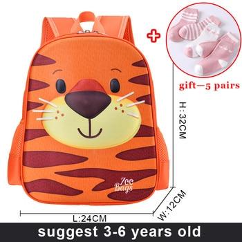 2020 New 3D Cartoon Children Backpacks Kid School Bags Baby Cut Toddler Girl Boys Book Bag Animal Backpack Kindergarten Bag - 03-2