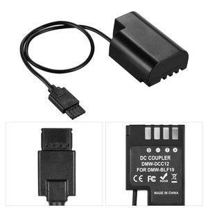 Image 4 - Andoer Cable adaptador de corriente DCC12 para batería simulada, estabilizador de cardán DJI Ronin S, Compatible con cámara DMC GH5 GH4 GH3