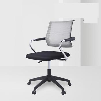 Lifting And Rotating Office Chair, Computer Staff Stainless Steel Mesh Back Tilt Home Simple Chair luxurious and comfortable office chair at the boss computer chair flat multifunction chair capable of rotating and lifting