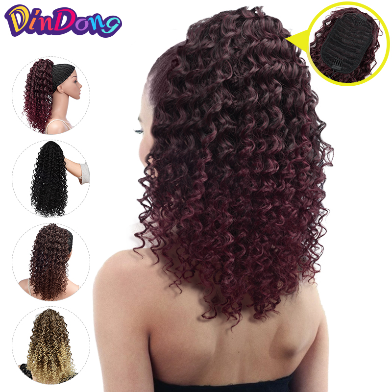 DinDong Short Kinky Curly Ponytail 12 '' Synthetic Clip In Ponytail Hair Extension Black Brown Red Color For Women