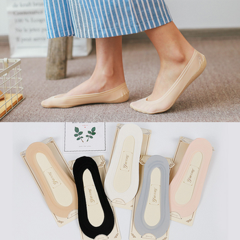 Hot Sale Good Quality Boat Socks New Summer Style Women Low Socks Invisible Cotton Socks Slippers Sokken Calcetines Mujer цена 2017