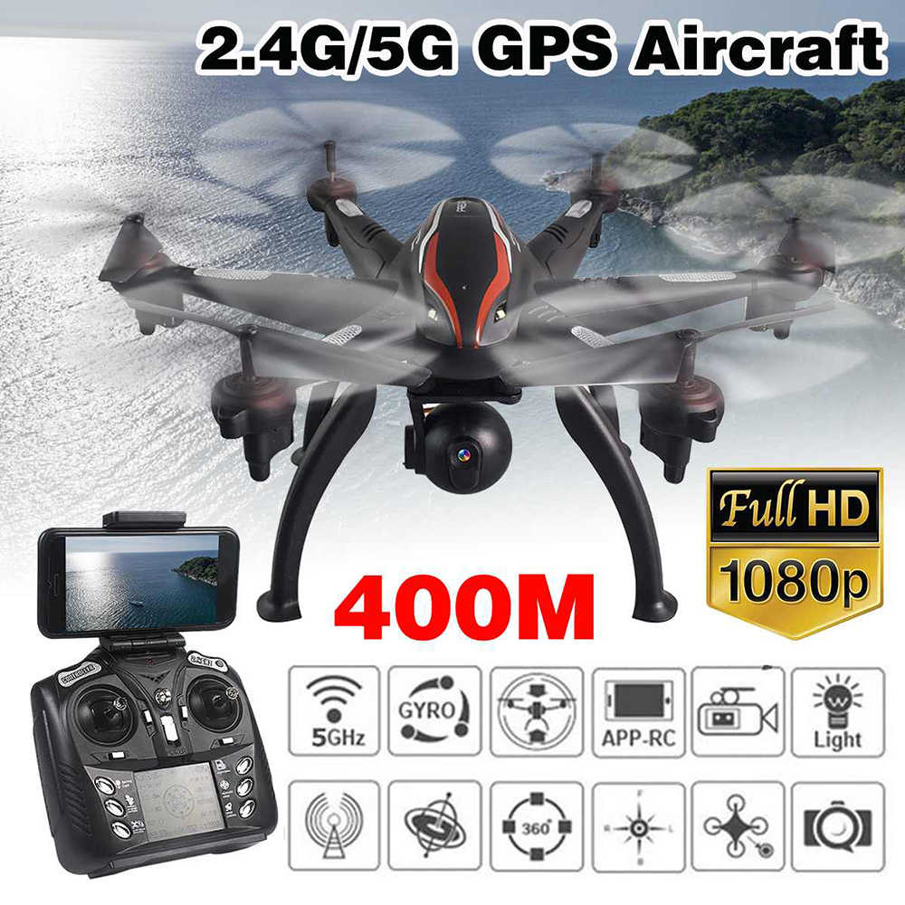 6-Axis Gyro RC Drone Double GPS WIFI 5G FPV With 1080P Camera Helicopter Automatic Following Aerial Photography Quadcopter Drone