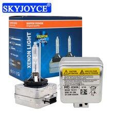 SKYJOYCE 35W 55W D1S D3S Xenon HID Bulbs 6000K 4300K 8000K Car Light Xenon Lamp For Q3 Q5 Q7 A5 A4L A8L E63 E65 E46 E60 E85 E53