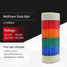 4 alarm light tower Wall-mounted led siren sound red yellow green white orange flashing warning Industrial Signal Tower