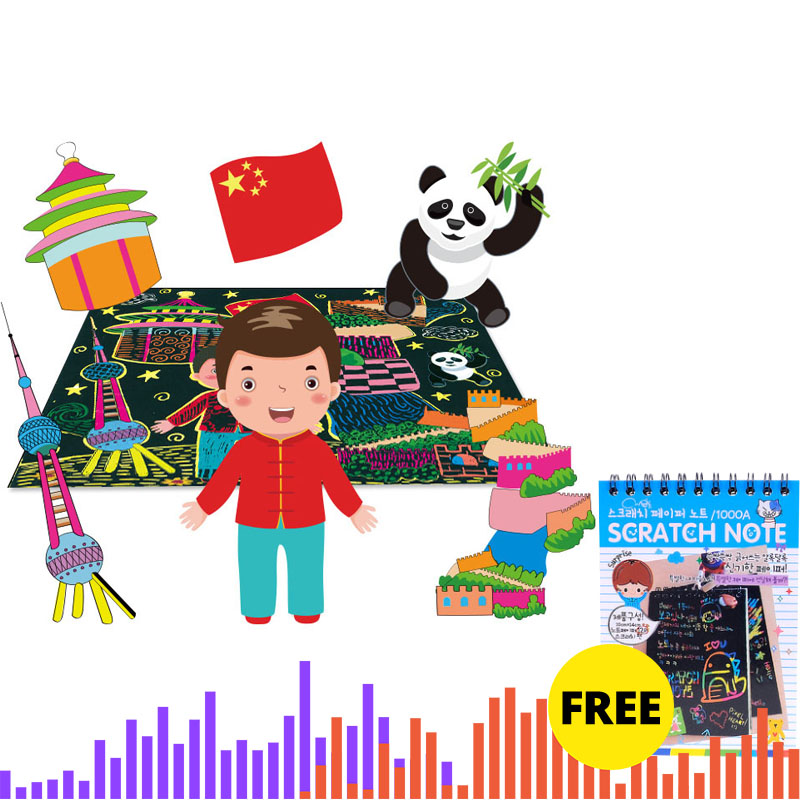 6 Sheets Magic Scratch Art Painting Paper With Drawing Stick Kids Toy Learning Education Interesting Drawing Toys For Children