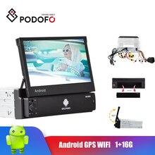 Screen 1 Din USB
