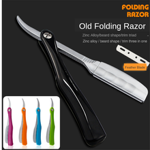 Vintage Old Shaving Knife Stainless Steel Barber Razor Folding Shaving Knife Hair Removal Tools ABS Handle G0107