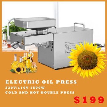 Stainless Steel Oil Press Machine Multi-functional High Speed Heat Oil Expeller 220v/110v 1500w недорого