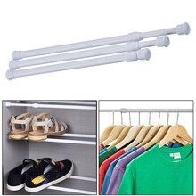 Новая Регулируемая металлическая вешалка для полотенец, штанга для штор, вешалка для одежды, пружинная штанга для ванной комнаты, Выдвижная телескопическая штанга